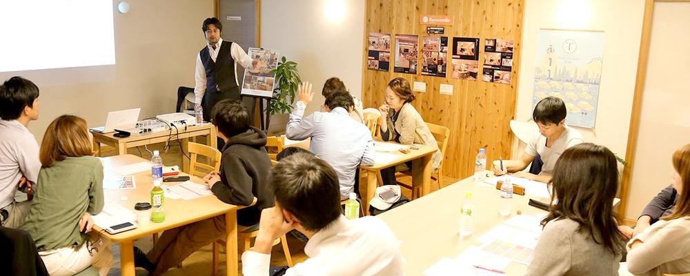 日本式数霊術の基礎を学ぶ